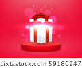 Opened gift box with bright rays of light on podium studio red background. Banner background for advertise product. 59180947