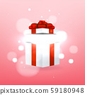 Opened gift box with red bow and magic effect. 59180948