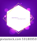 Abstract banner template design with bright rays of light on violet background. 59180950