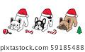 dog vector Christmas french bulldog Santa Claus hat icon puppy pet candy cane character cartoon symbol illustration design 59185488