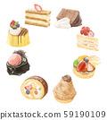 Pastry dessert cake illustration 59190109