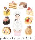 糕點甜點和糕點廚師圖 59190113