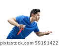 Asian table tennis player man in serving position 59191422