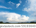 Cloud Weather Weather Weather Climate 59193640