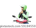 Asian motorcycle taxi man with his motorcycle 59194550