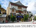 나가노시의 기타노 문예 자리 59198573