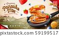 Pancake mix ads 59199517
