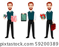 Successful business man, set of three poses 59200389