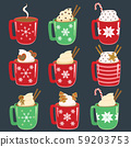 Collection set of Christmas mugs with hot drinks 59203753