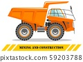 Off-highway truck. Heavy mining machine and construction equipment. Vector illustration. 59203788