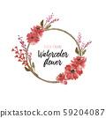 水彩花卉标题框架 59204087