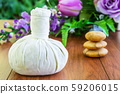 Thai Spa massage  with herbal compress ball 59206015