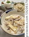 沖繩料理稻鳴池壽司套餐今牧都壽司套餐 59206370