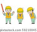 鞠躬的工人的人 59210045