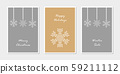 set of christmas greeting cards with snowflake 59211112