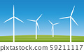 windmills on a field wind power energy concept 59211117