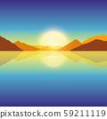 romantic sunset on autumn mountain and ocean landscape 59211119