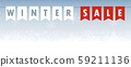 winter sale banner flags on snowy background 59211136