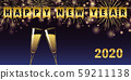 happy new year 2020 golden firework champagne glasses and party flags greeting card 59211138