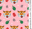 Tiger face and tropical leafs seamless pattern 59212086