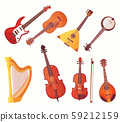Cartoon musical instruments. Guitars music instrument vector collection 59212159