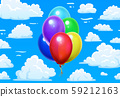 Bunch balloons in clouds. Cartoon blue cloudy sky and colorful 3d glossy balloons vector 59212163