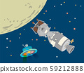 太空任務阿波羅11號探月。還有不明飛行物。 59212888