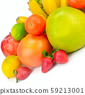 Fruits isolated on a white background. 59213001