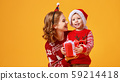 happy family mother and child son with christmas 59214418