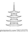 Traditional asian pagoda temple in Japan. Vintage 59215575
