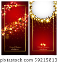 red luxury Christmas invitation card consist of golden ornaments such as stars,balls and fairy particles falling from each decoration 59215813