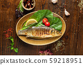 grilled fish on the wooden background 59218951