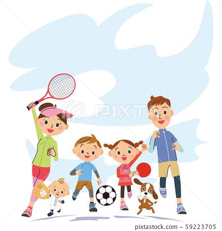 하늘 아래에서 스포츠를하는 가족 59223705