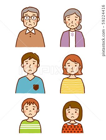 세 가족 상반신 곤란한 얼굴 59224416