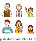 Three generation family 59224419