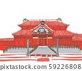 Shuri Castle Material 59226808
