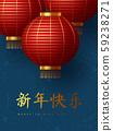 Chinese New Year 2020. 59238271