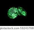 Green Semi-Precious Stone 59243768