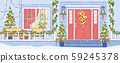 House Exterior Christmas Decorations Flat Vector 59245378