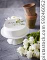 新鮮奶油整個蛋糕和謝謝你的留言卡鬱金香花束 59246052