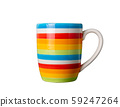 Drinking cup multicolor color, Isolated on white 59247264