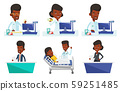 Vector set of doctor and media characters. 59251485