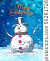 Vintage drawing snowman on polygonal ice and snow 59251726