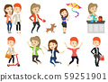 Vector set of people during leisure activity. 59251901