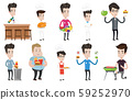 Vector set of people eating and drinking. 59252970