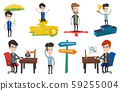 Vector set of business characters. 59255004