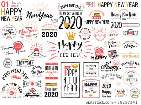 新年賀卡設計2020_1 59257341