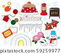 Winter illustration set 59259977