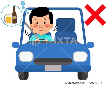 交通違章酒後駕駛男性插圖 59260048