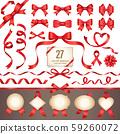 緞帶和鏡架組/紅色 59260072